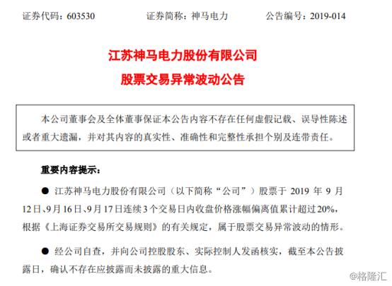 http://www.zgcg360.com/xiangjiaosuliao/464724.html