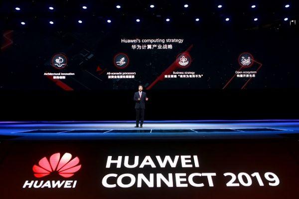 華爲全聯接大會在上海舉行。(華爲官網)