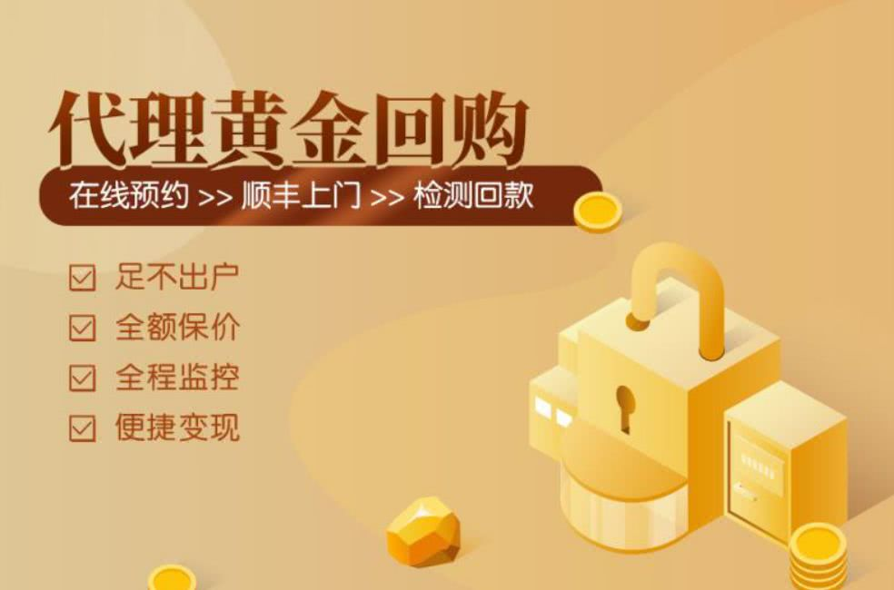 http://www.jindafengzhubao.com/zhubaoshishang/26502.html