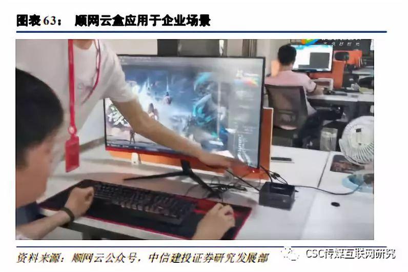 2)家庭场景,加上游戏手柄,玩家可以通过普通电视就体验到《火影忍者