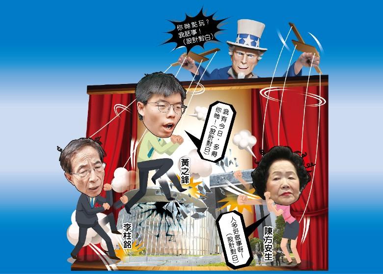 """黄之锋勾连美众议院院长唱衰香港 港媒痛斥""""汉奸"""""""