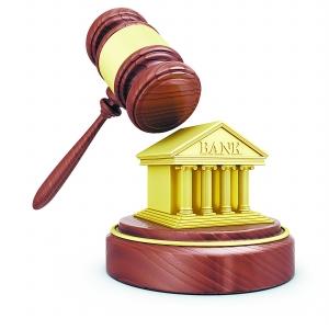 频登拍卖台的中小银行股权