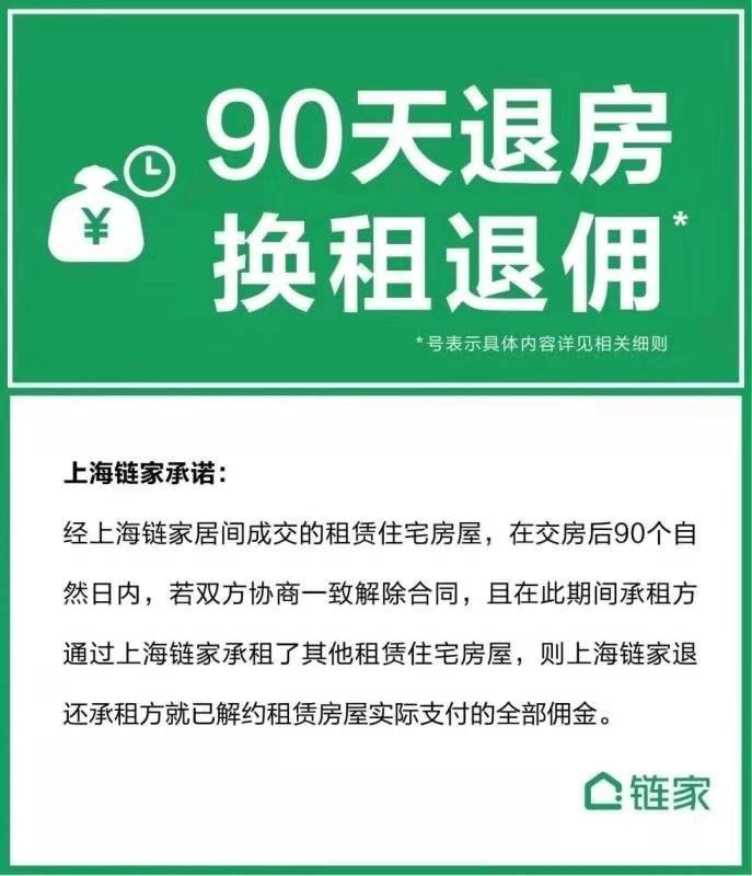 http://www.weixinrensheng.com/shenghuojia/757341.html