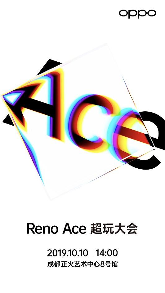 OPPO Reno Ace新机将与10月10日亮相,新机性能表现值得期待