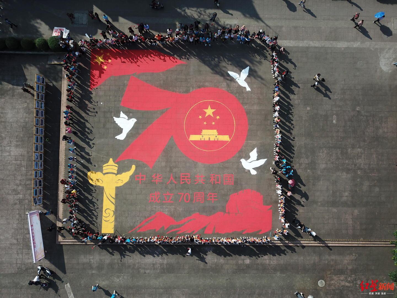 400平方米西南最大步骤沙画成立新中国献礼70周年灭火器的使用方法六大地面图片
