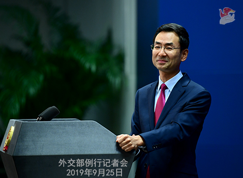马绍尔群岛政府发表支持台湾当局声明 外交部回应