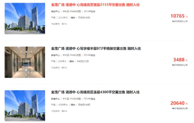 http://www.umeiwen.com/shenghuojia/794848.html