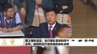 CBA第3轮北京汉密尔顿VS上海莫泰尤纳斯:外援内线巅峰对决