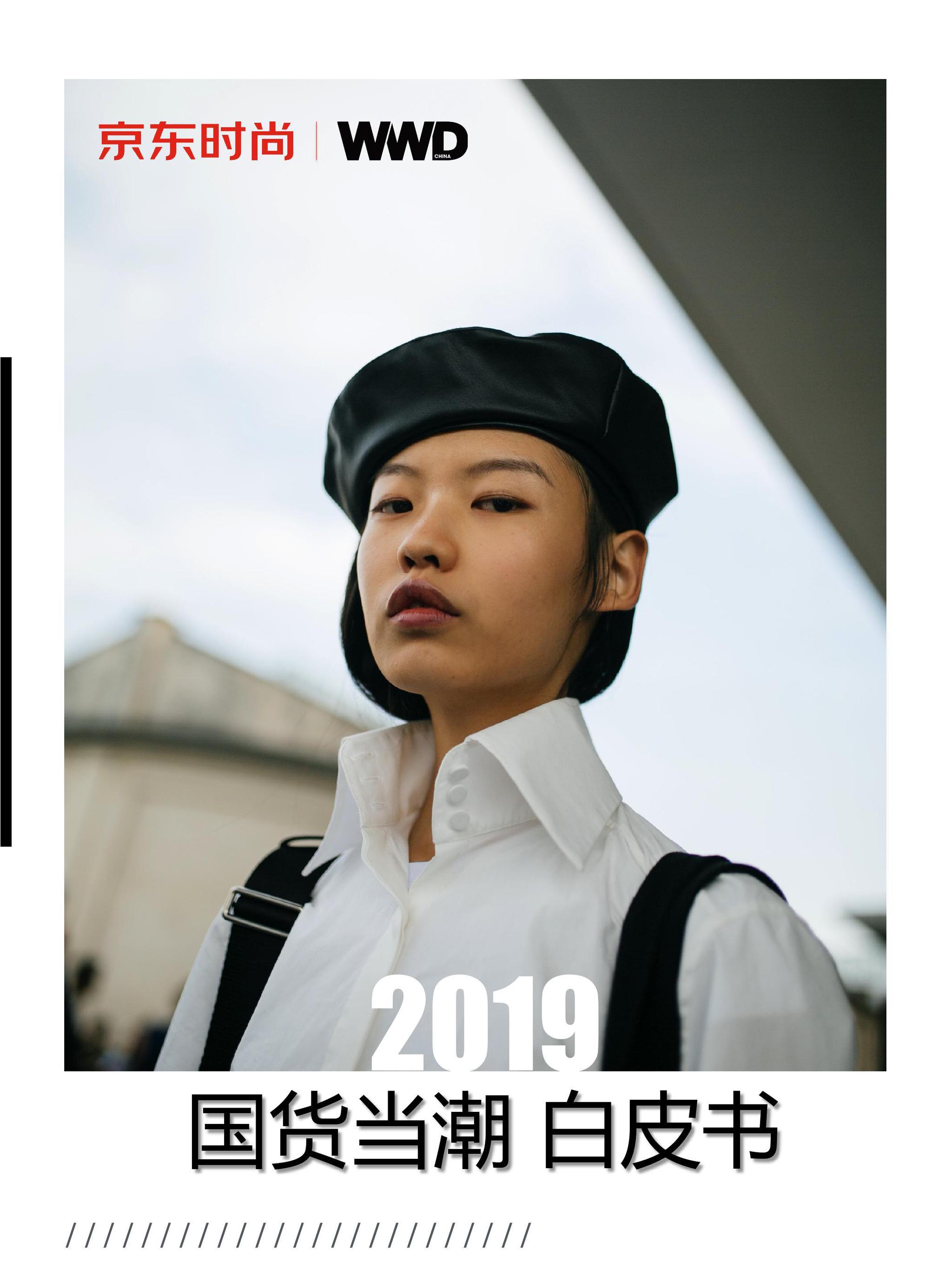 http://www.shangoudaohang.com/shengxian/257842.html
