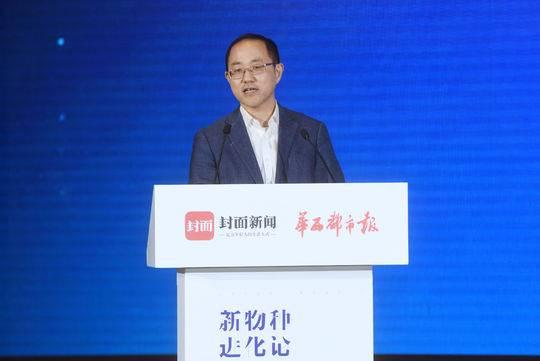 中国传媒大学赵子忠:效率和情绪化是媒体AI的重要应用方向