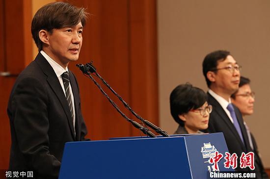 2019年韩国关键词:检察改革抵制日货运动上榜