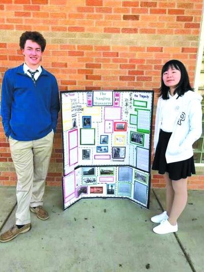 南外学生将南京大屠杀史料带上美国高中生历史竞赛