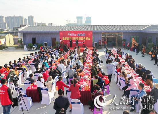 柳州爱心企业捐善款 圆梦助学助力脱贫攻坚
