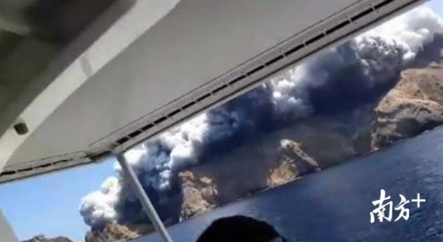 新西兰火山喷发已确认5死8失踪,