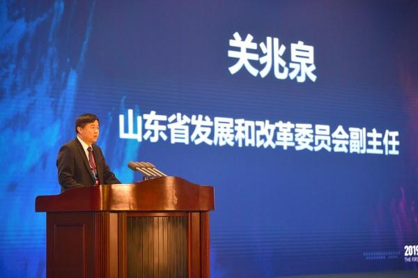 山东省发改委副主任关兆泉:积极探索能源新基础设施发展的路径