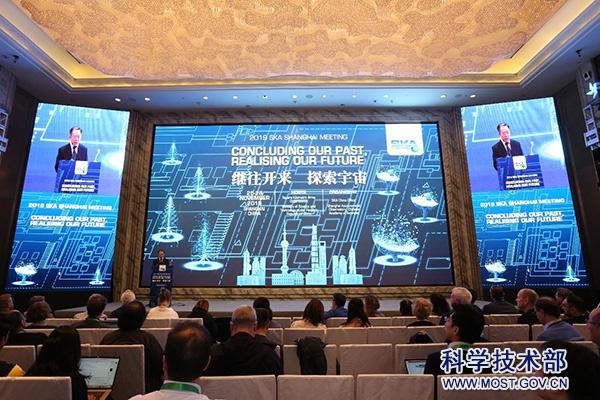 平方公里阵列射电望远镜(SKA)上海大会暨第六届SKA工程大会闭幕