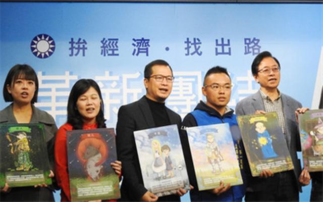 """张善政召开""""狼人杀""""记者会 呼吁台湾青年别再受骗"""