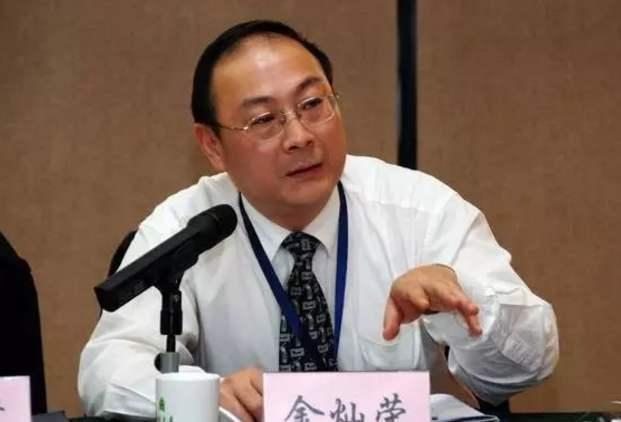 金灿荣:中国人民大学国际关系学院副院长