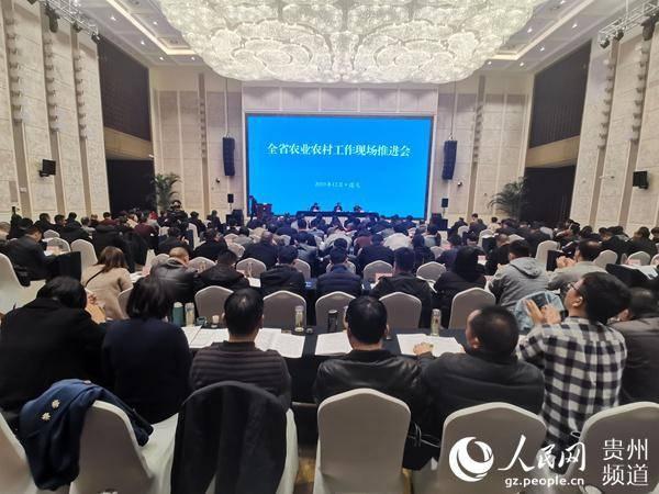 """贵州部署2020年农业农村""""工作清单"""""""