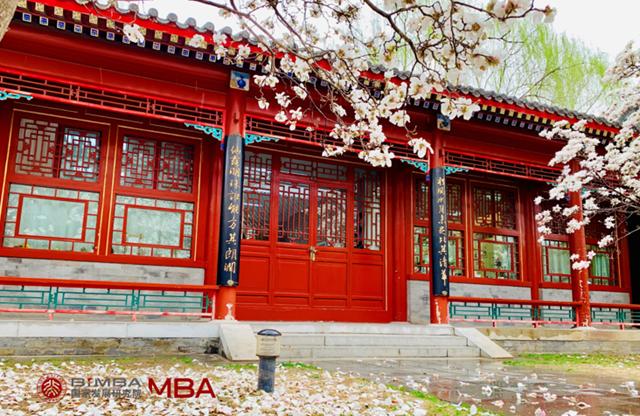 北大国家发展研究院MBA2020奖学金发布