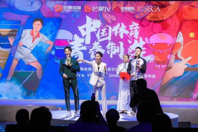 芒果TV携手中国体育首创融媒产品,强势进军体育视听领域