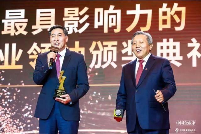 """青岛啤酒黄克兴获""""中国最具影响力的25位企业领袖"""""""