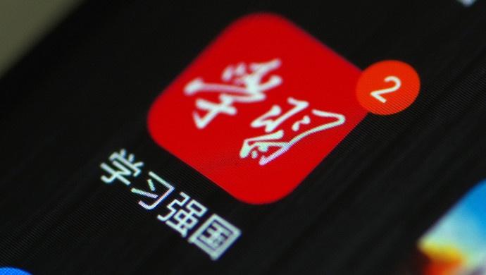 http://www.hljold.org.cn/shehuiwanxiang/348298.html