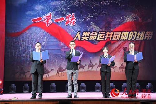 """河北经贸大学举办""""走进一带一路,语言联通世界""""主题公开课"""