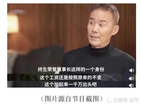 http://www.k2summit.cn/shehuiwanxiang/1583450.html
