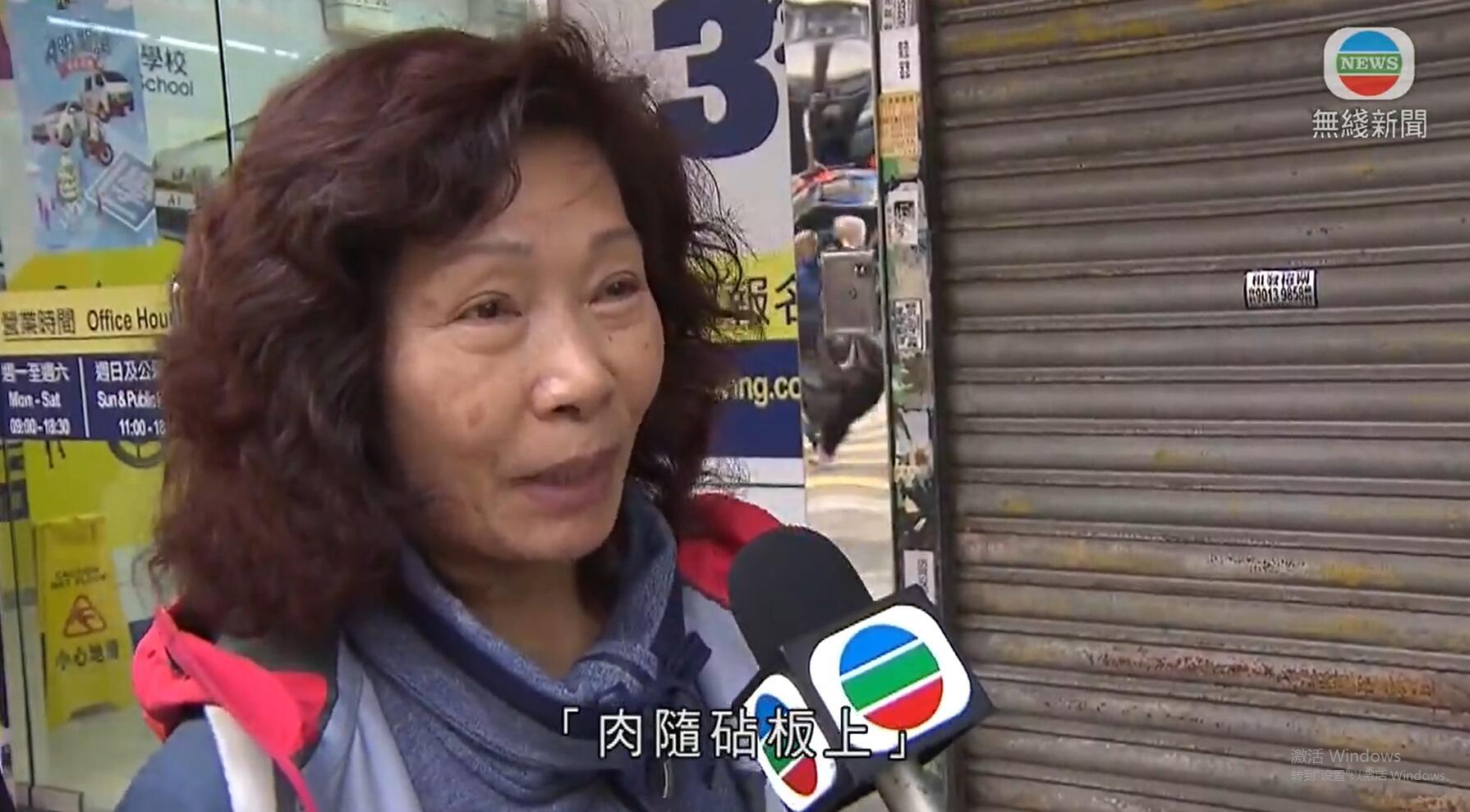 香港两大私营电力公司宣布提价市民对加电费不满
