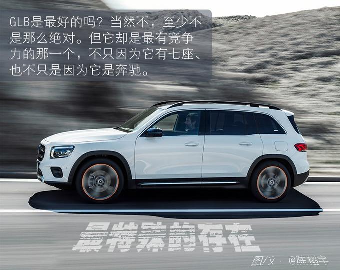 奔驰最新七座SUV,S级大屏全系都有,居然比汉兰达还便宜?