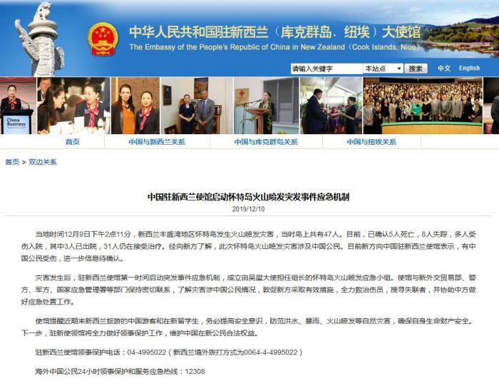 http://www.hljold.org.cn/shehuiwanxiang/348160.html