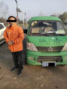"""菏泽一男子开""""京""""牌车醉酒驾驶,还向交警出示伪造的驾驶证!"""