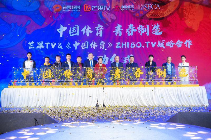 以优质内容讲好中国体育故事,全新体育文化传播之路开启