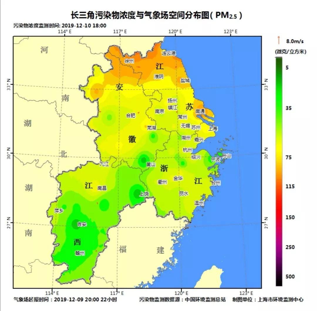 污染升级上海已启动空气重污染黄色预警