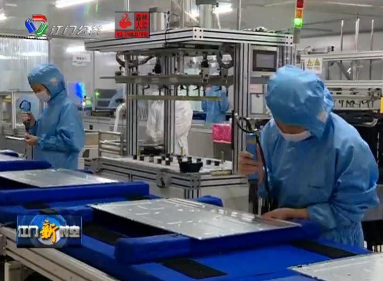 创维集团鹤山显示科技项目开工 预计年产值80亿元