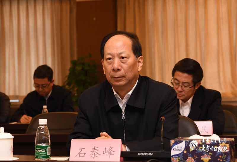 科技部与内蒙古自治区在京召开部区工作会商会议 石泰峰出席 王志刚布小林签署议定书