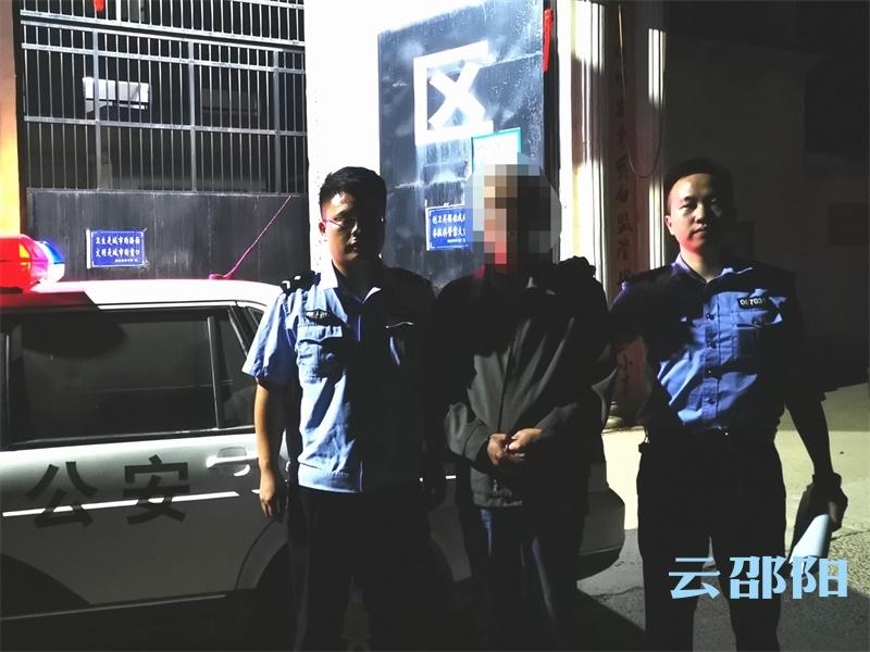 银行保安专对取款老人下手,终被隆回警方擒获