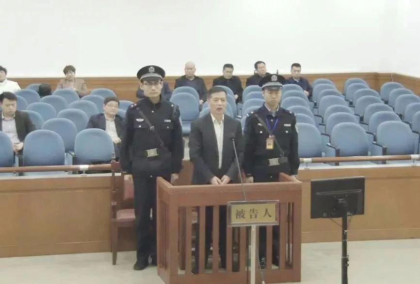 山东省泰安市政协原副主席谭业刚一审获刑十五年