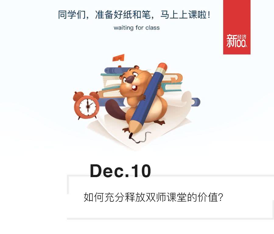 http://www.k2summit.cn/jiaoyuxuexi/1583226.html