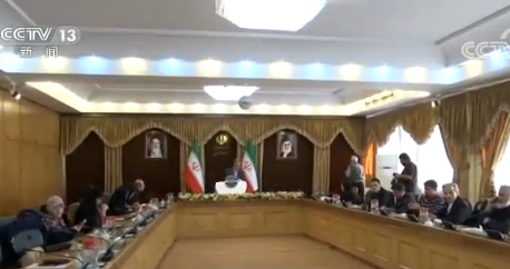 伊朗:愿与美交换更多在逃职员 别的不睁开会谈