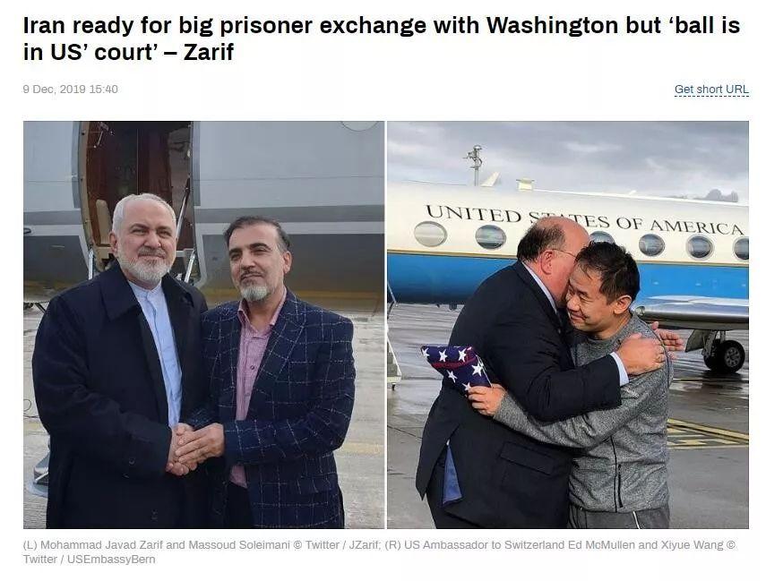 美伊交换犯人 特朗普稀有地对伊朗透露表现感激