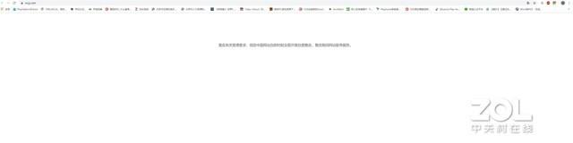 停业整改!网信办约谈视觉中国和IC photo