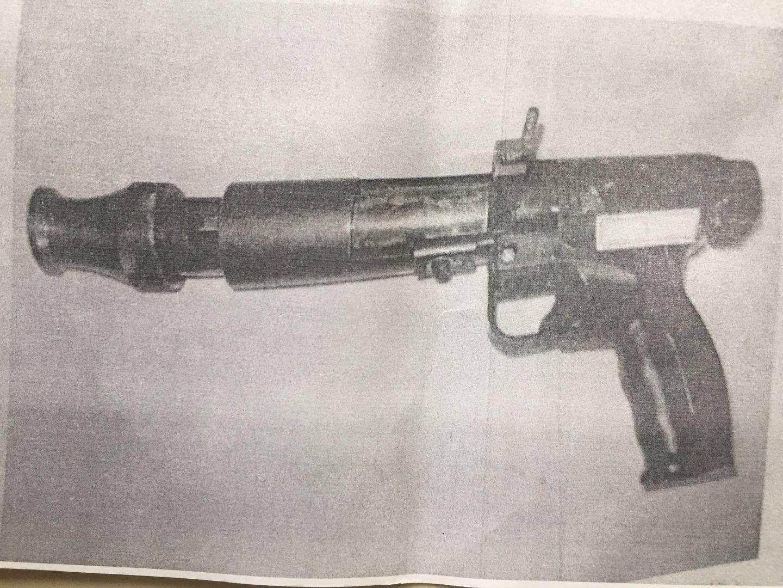 网购射钉枪被判管制案