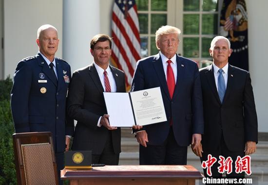 美两党就国防政策法案达一致 或创建新的太空部队
