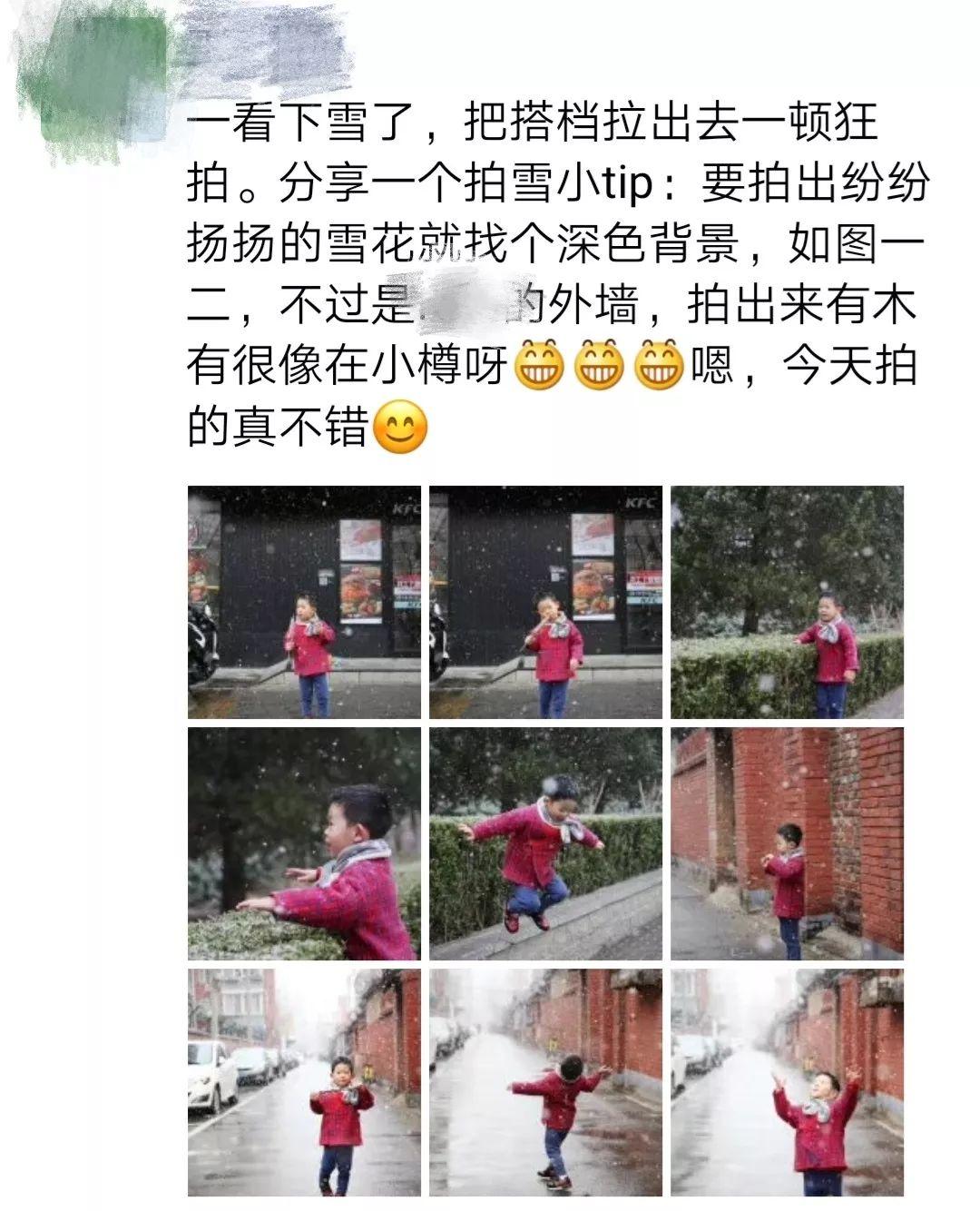 http://www.jiaokaotong.cn/kaoyangongbo/283423.html