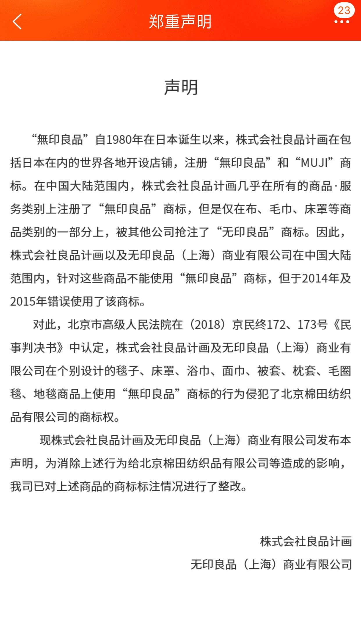 http://www.hljold.org.cn/shehuiwanxiang/350673.html