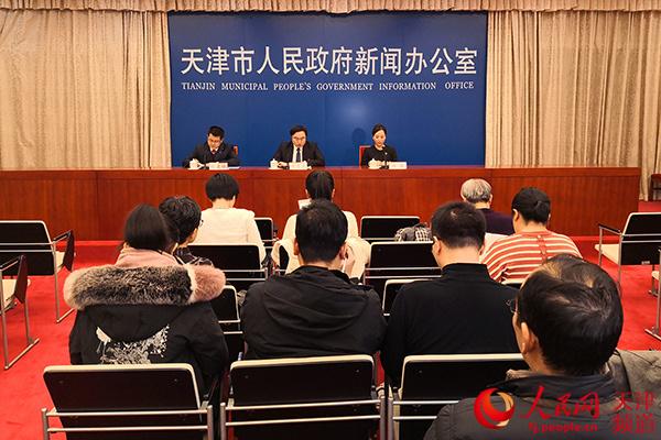"""天津市河西区将举办惠民冰雪节 促进""""商业 体育""""发展"""