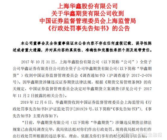 http://www.weixinrensheng.com/caijingmi/1235530.html