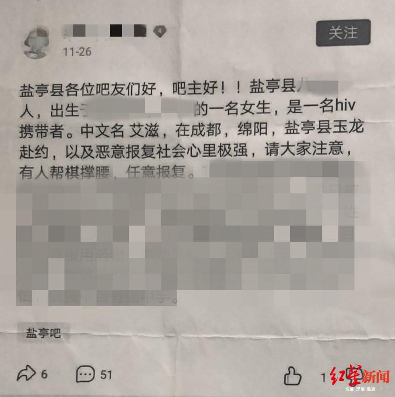 """一夜情后男子心态崩了""""恐艾"""",发帖诽谤女网友被拘10日"""